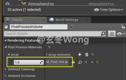 UE4]Modify Post Process Settings At Run-time